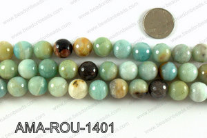 Round faceted Amazonite beads 14mm AMA-ROU-1401