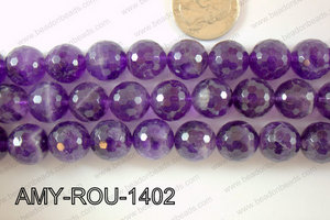 Amethyst Round Faceted 14mm AMY-ROU-1402