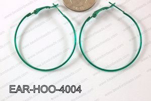 Hoop Earring 1.2mm thick x 40mm Dark Green EAR-HOO-4004