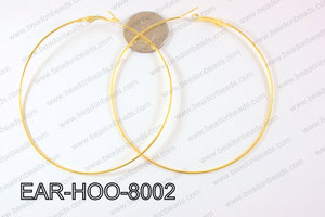 Hoop Earring 1.2mm thick x 80mm Gold EAR-HOO-8002