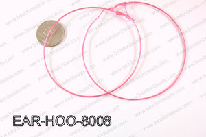 Hoop Earring 1.2mm thick x 80mm Light Pink EAR-HOO-8008