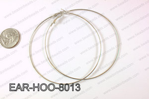 Hoop Earring 1.2mm thick x 80mm Dark Silver EAR-HOO-8013