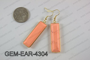 rectangle earring GEM-EAR-4304