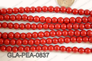 Glass Pearl 8mm GLA-PEA-0837
