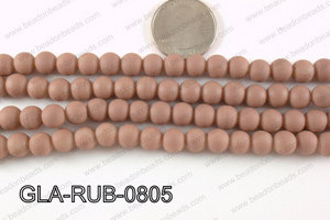 Glass Pearl with Rubber Coating Brown 8mm GLA-RUB-0805
