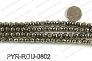 Pyrite round faceted 8mm PYR-ROU-0802