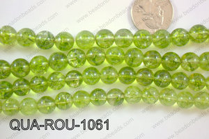 Quartz Round 10mm QUA-ROU-1061