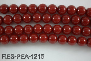 Resin Pearl 12mm RES-PEA-1216