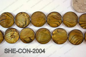 Shell Coin 20mm SHE-CON-2004
