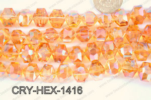Angelic Crystal Hexagon 14mm CRY-HEX-1416