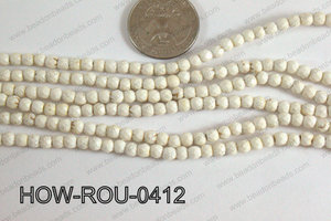 Howlite Round Faceted White 4mm HOW-ROU-0412