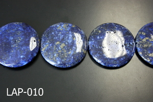 Lapis Flat Coin 50mm LAP-010