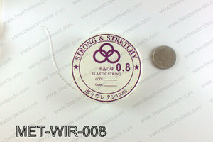 Strong and stretchy wire 0.8mm MET-WIR-008