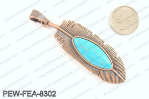 Feather pendant with howlite 80x26mm, Copper PEW-FEA-8302
