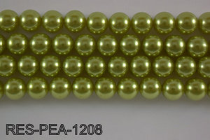 Resin Pearl 12mm RES-PEA-1208