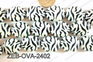Zebra Bead Oval 20x24mm ZEB-OVA-2402